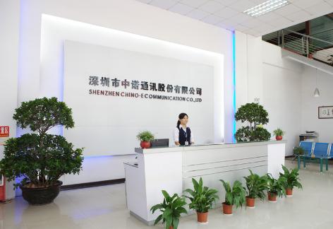 龙华工厂(颐丰华工业园 增容2500KVA变压器配电安装工程)