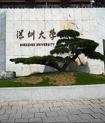 深圳大学西南学生公寓1250KVA变配电工程