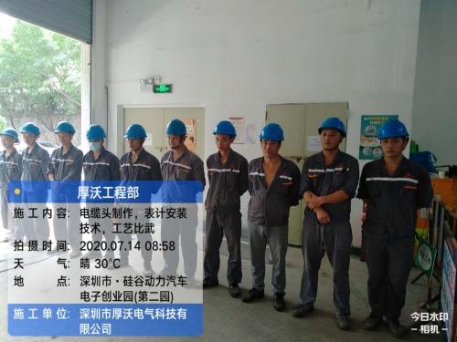 持续更新线槽制作和电焊焊接技术操作过程~