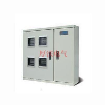 电能计量配电箱
