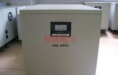 深圳60KVA隔离变压器