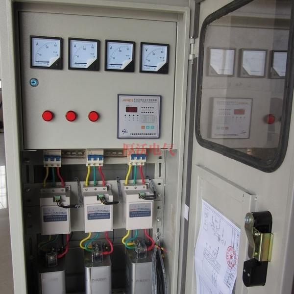 电容补偿柜